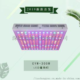 承越7种可调光谱led植物生长灯厂家