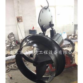 混合潜水搅拌机QJB0.85/8-260/3