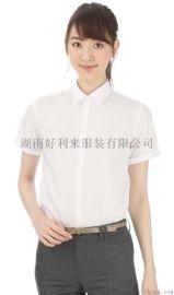 株洲衬衫定制,免烫长袖衬衫定做,修身衬衫订做加工