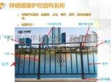 南宁阳台护栏厂 南宁锌钢阳台护栏 建筑阳台护栏厂