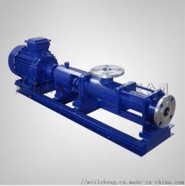 G型单螺杆泵 单螺杆离心泵 不锈钢可调速污泥螺杆泵