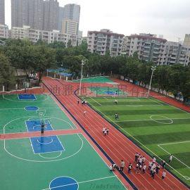 学校社区体育运动场硅PU蓝球网球场地坪材料