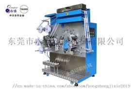 商标印带机 印唛机 布标机可定制非标-永盛机械