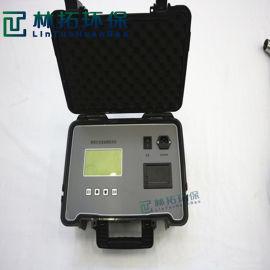 油烟监测仪 烹饪油烟浓度检测仪 烹调油烟检测仪
