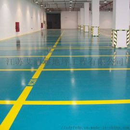 连云港电子工厂车间环氧砂浆耐磨地坪一体化施工