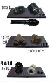 塑料软管T型三通可开式尼龙三通