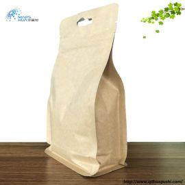牛皮纸八边封铝箔袋面粉咖啡干果中药密封袋定制包装袋