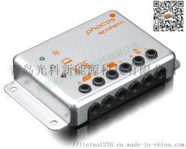 德国伏科太阳能控制器12V14A气象监控用控制器