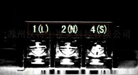 CCD视觉字符缺陷检测字符识别
