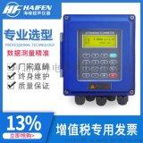 菏澤插入式超聲波熱量表多少錢