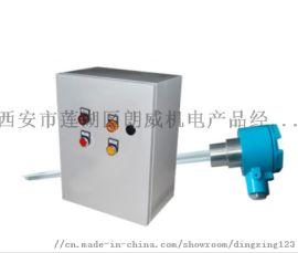 电极式液位控制器价格 厂家直销