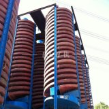 洗煤螺旋溜槽 加厚BLL1200溜槽 採礦設備廠家