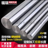 直线光轴45#钢镀铬棒活塞杆直径6MM-80MM