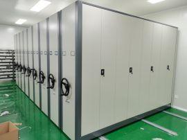 广州图书密集柜, 移动档案柜厂家