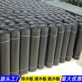 广西耐腐蚀排水板本地服务商