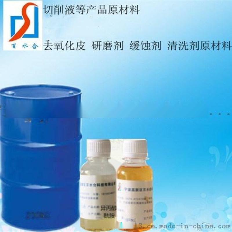 锌合金除蜡水原料