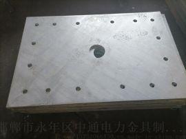 嶽陽定做生産預埋件鋼筋錨固接觸網預埋件類型