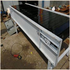 瓦楞式链板机 铁板式包料输送机LJ1 销轴链板机
