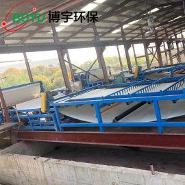 带式污泥脱水机 博宇环保 专业生产 直接供应