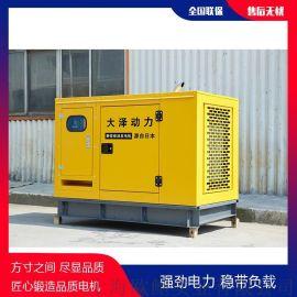 50KW永磁柴油发电机带轮子