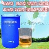 萬能除蠟水原料異構醇油酸皁DF-20