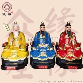 菩提祖师和元始天尊的关系 道教三清真人神像雕塑厂家