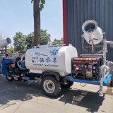 柴油22马力工地雾炮车, 2立方工程三轮雾炮车