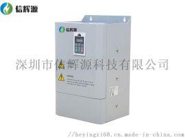20kw电磁加热器/电磁加热控制器生产厂家