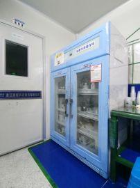 福意联小型样品冰箱