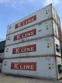 旧集装箱 二手集装箱 集装箱改装 冷藏集装箱