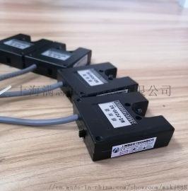 光電探絲器 高速絡筒並紗探紗器 斷紗斷線自停 感絲器