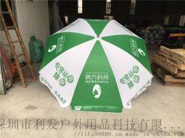 深圳太阳伞厂家深圳广告雨伞用心做广告伞广告伞定做