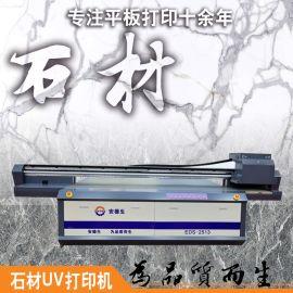 佛山UV石材大板打印机 3D背景墙打印机