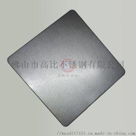 佛山高比304镜面喷砂黑钛哑光装饰不锈钢板