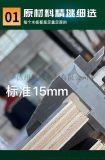 济南建筑施工木模板覆膜胶合板不变形不脱胶