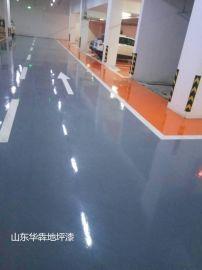 菏泽马路划线漆的用途及表面处理