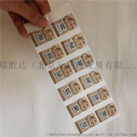 北京防伪标签印刷,北京防伪标签制作