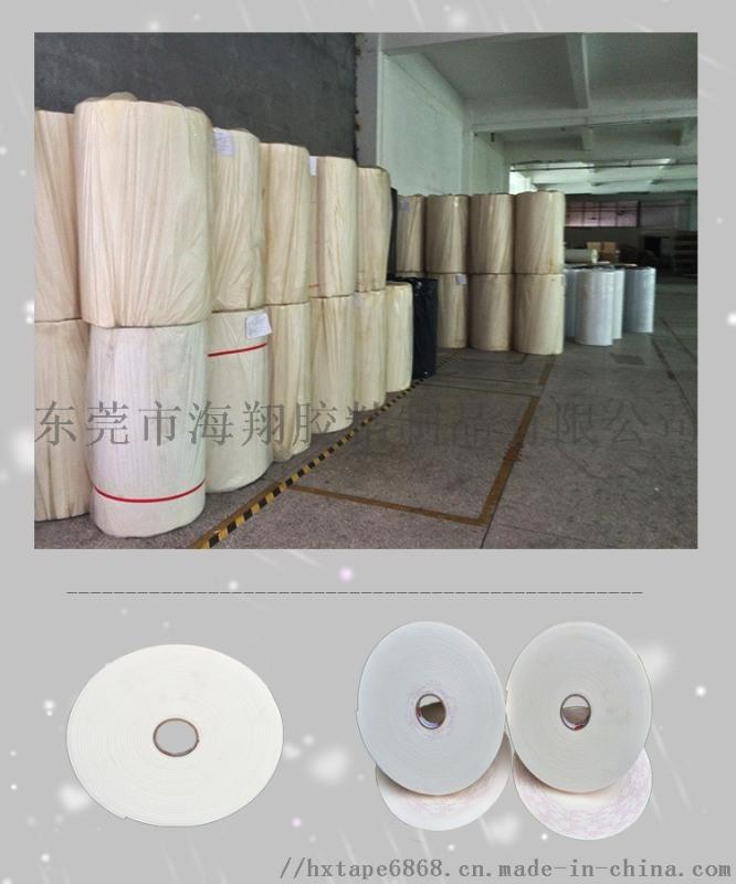 厂家供应3mm泡棉双面胶 海绵双面胶销售