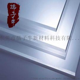 广东透明亚克力板厂家 亚克力有机玻璃PMMA