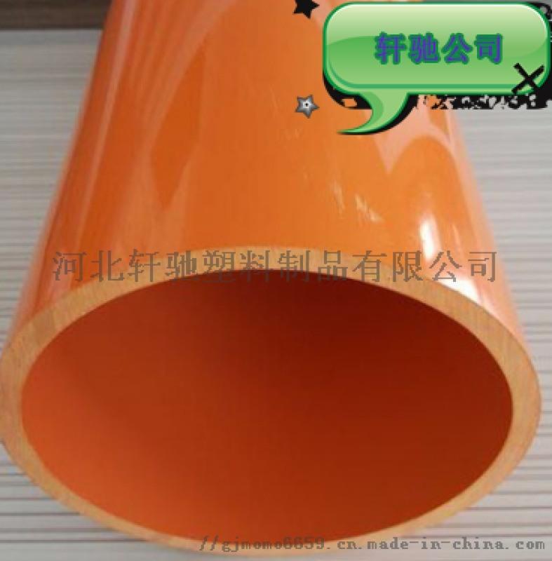 天津承插式C-PVC电力管厂家高压护套电力管规格