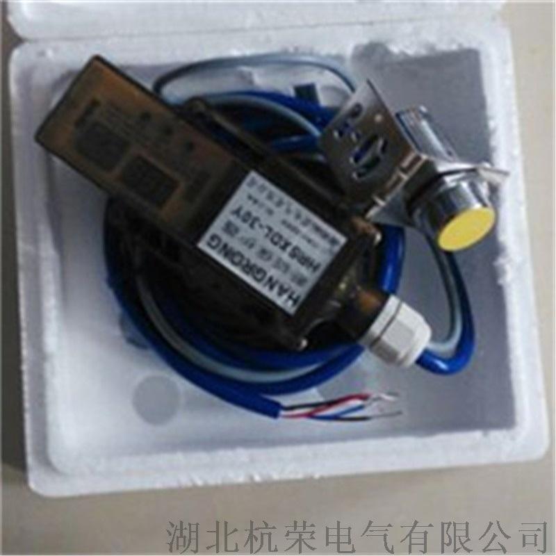 链条保护器CP-2002-112