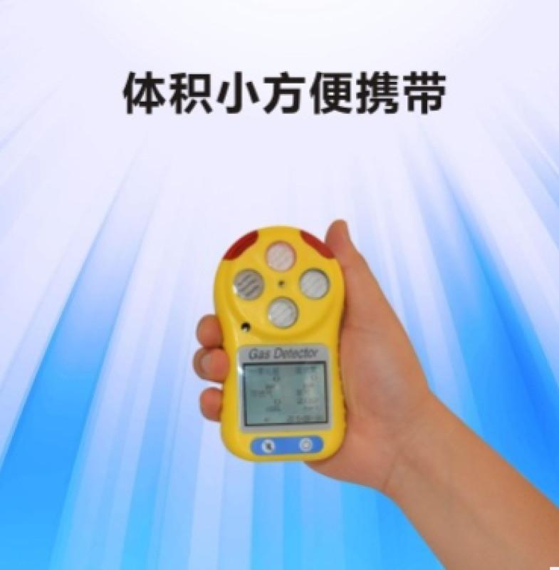 太原防爆型多種氣體檢測儀15591059401
