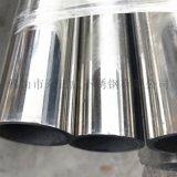 湖北201不锈钢镜面管,不锈钢精磨8K管厂家