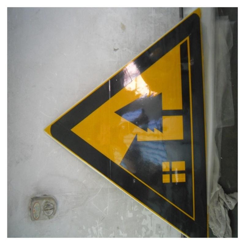 通信光纜標誌樁生產廠 邵陽玻璃鋼管道警示樁