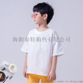 儿童短袖纯棉T恤招代理