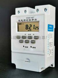 KG316T定时器220V广告牌路灯发光字时控开关12V时间控制器