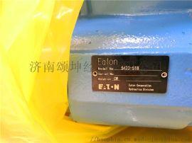 混凝土搅拌车EATON伊顿5423-518液压泵