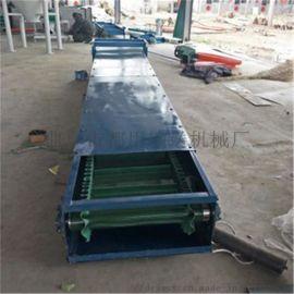 铝材装车输送机 斜坡式输送机 都用机械绿色流水线爬