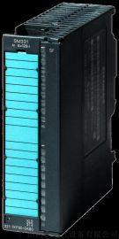 西门子S7-300模拟量输入模块