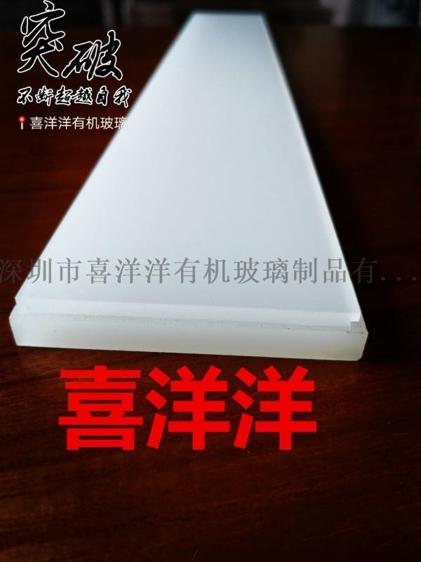 LED条形光厚扩散板边部开槽扩散板均光板
